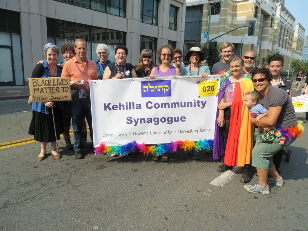 Oakland Pride Photo1-2015