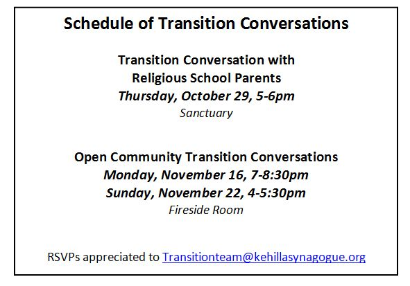 Transition Conversations 2015