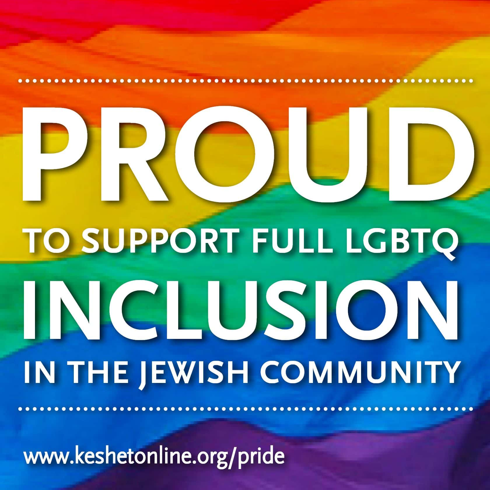 support-full-lgbtq-inclusion-jewish-community