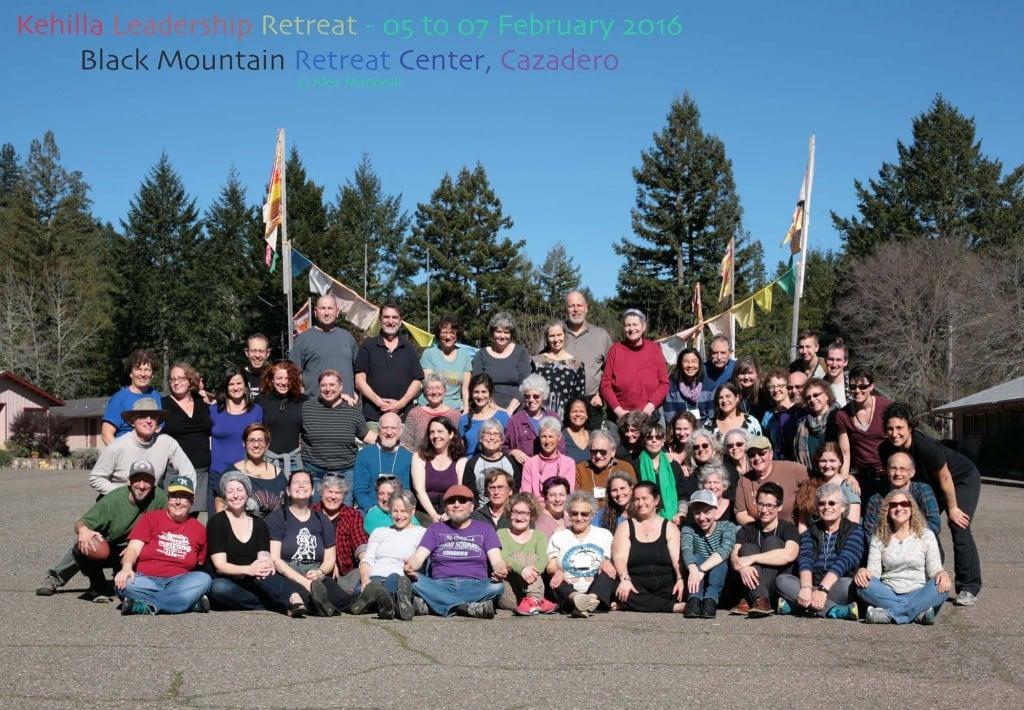 Leadership Retreat 2016