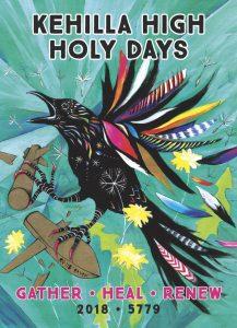 High Holy Days 2018